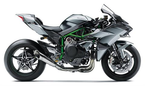 2021 Kawasaki Ninja H2 R in Plymouth, Massachusetts