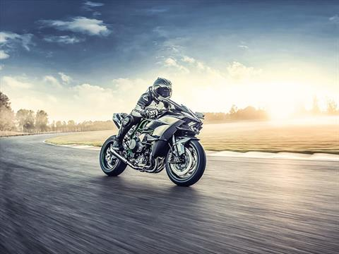 2021 Kawasaki Ninja H2 R in Brilliant, Ohio - Photo 8