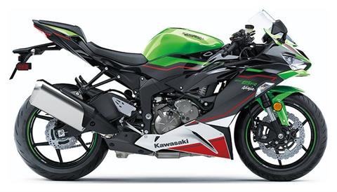 2021 Kawasaki Ninja ZX-6R ABS KRT Edition in Dimondale, Michigan