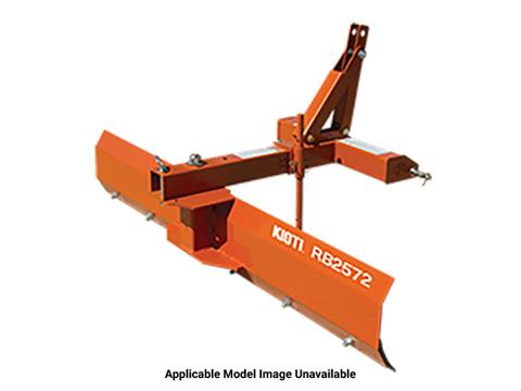 2020 KIOTI RB4084 84 in. Heavy-Duty Rear Blade in Rice Lake, Wisconsin