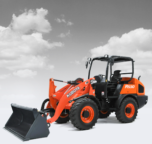 2017 Kubota Wheel Loader (R530) in Beaver Dam, Wisconsin