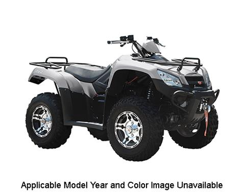 2018 Kymco MXU 450i LE Prime in Oakdale, New York