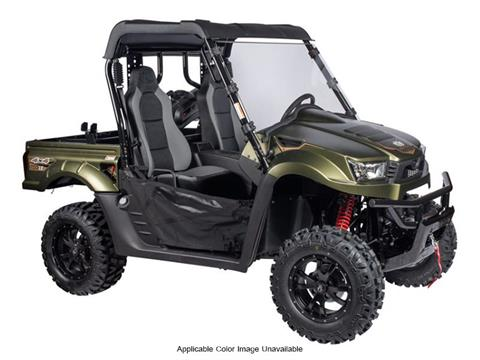 2019 Kymco UXV 700i LE Hunter Edition in Gonzales, Louisiana
