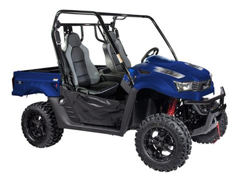 2020 Kymco UXV 700i LE EPS in Marietta, Ohio
