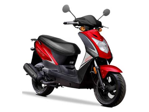 2021 Kymco Agility 50 in Sterling, Illinois