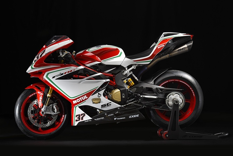 2017 MV Agusta F4 RC in Fort Montgomery, New York