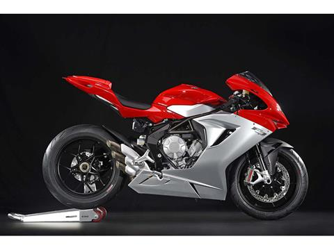 2018 MV Agusta F3 675 EAS ABS in Depew, New York - Photo 1