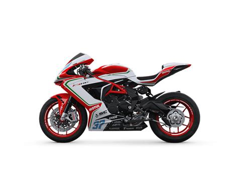 2018 MV Agusta F3 675 RC in Depew, New York