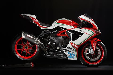 2018 MV Agusta F3 675 RC in Shelby Township, Michigan