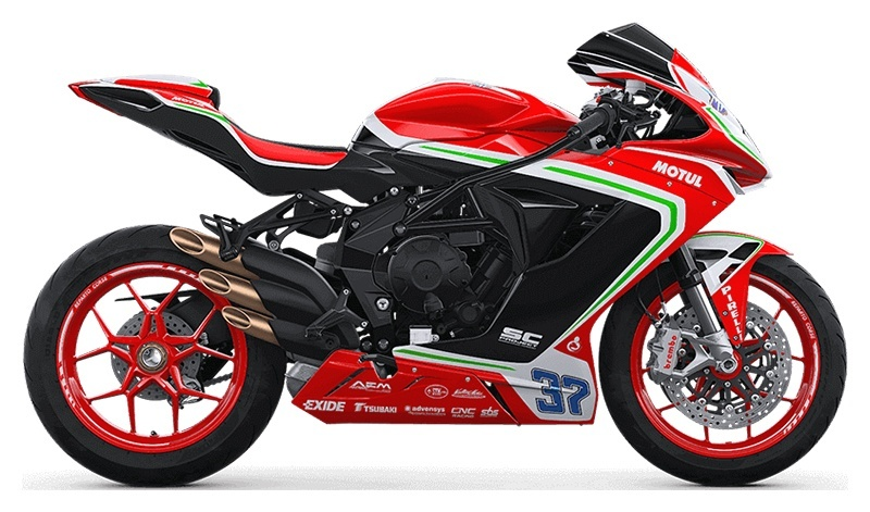 2019 MV Agusta F3 675 RC in Depew, New York - Photo 1