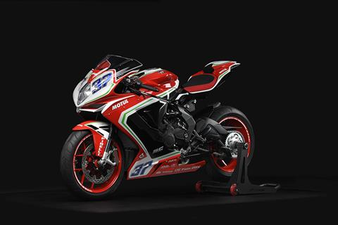 2019 MV Agusta F3 675 RC in Shelby Township, Michigan - Photo 11