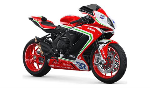 2019 MV Agusta F3 675 RC in Shelby Township, Michigan - Photo 3