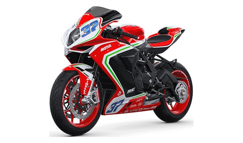 2019 MV Agusta F3 675 RC in Shelby Township, Michigan - Photo 4