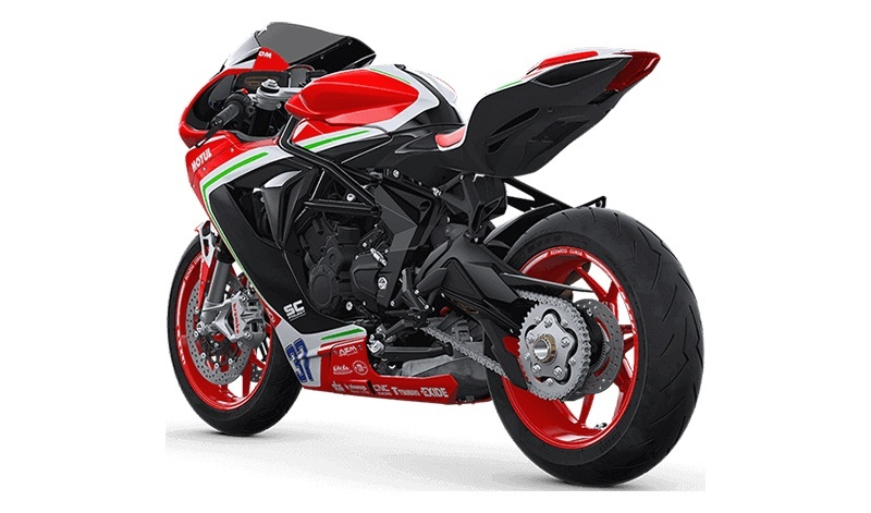2019 MV Agusta F3 675 RC in Fort Montgomery, New York - Photo 5