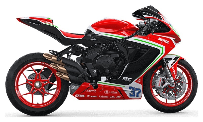 2019 MV Agusta F3 800 RC in Shelby Township, Michigan - Photo 1