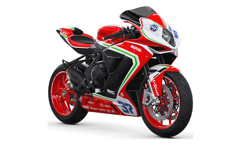 2019 MV Agusta F3 800 RC in Shelby Township, Michigan - Photo 3