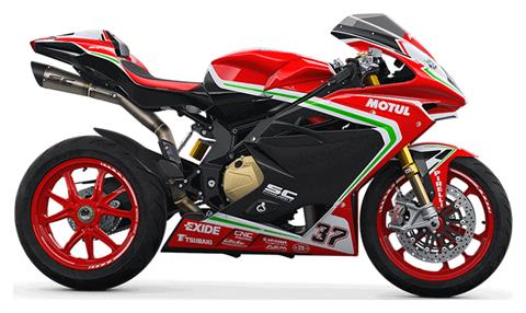 2019 MV Agusta F4 RC in West Allis, Wisconsin