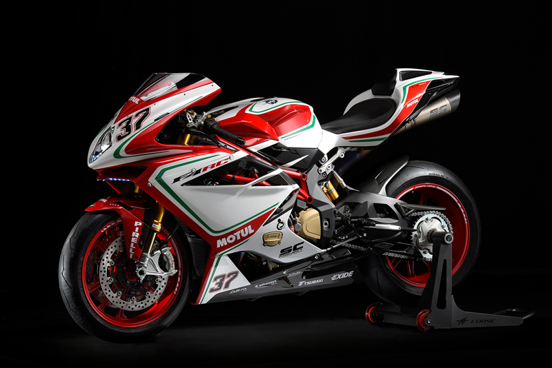 2019 MV Agusta F4 RC in Fort Montgomery, New York - Photo 3