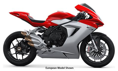 2020 MV Agusta F3 675 in Fort Montgomery, New York