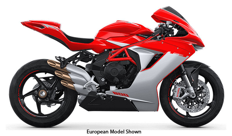 2020 MV Agusta F3 800 in Depew, New York - Photo 1