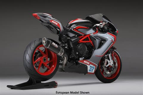 2020 MV Agusta F3 800 RC in Shelby Township, Michigan - Photo 6