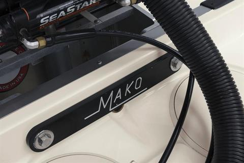 2019 Mako 21 LTS in Waco, Texas