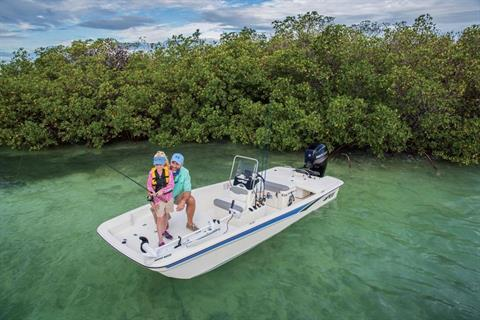 2020 Mako Pro Skiff 17 CC in Waco, Texas - Photo 7