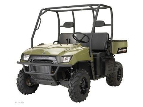 2008 Ranger XP