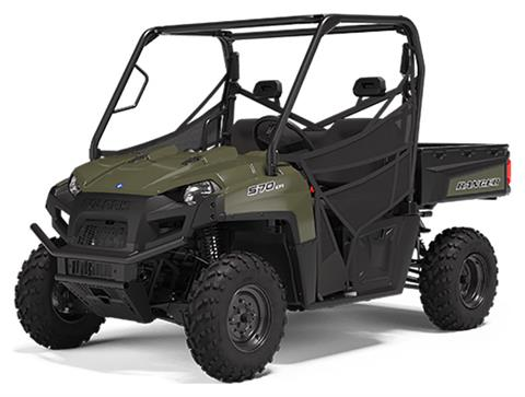 2020 Polaris Ranger 570 Full-Size in Santa Rosa, California - Photo 1