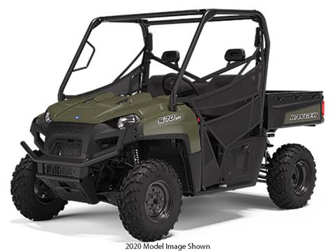 2021 Polaris Ranger 570 Full-Size in Clyman, Wisconsin
