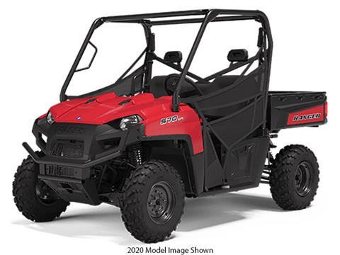 2021 Polaris Ranger 570 Full-Size in Annville, Pennsylvania