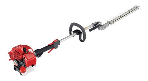 Shindaiwa AHS242 Shafted Hedge Trimmer in Aulander, North Carolina