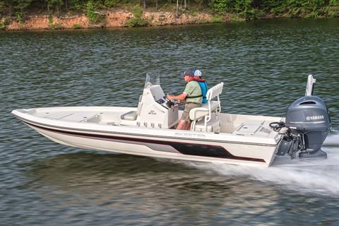 2017 Skeeter SX 210 in West Monroe, Louisiana