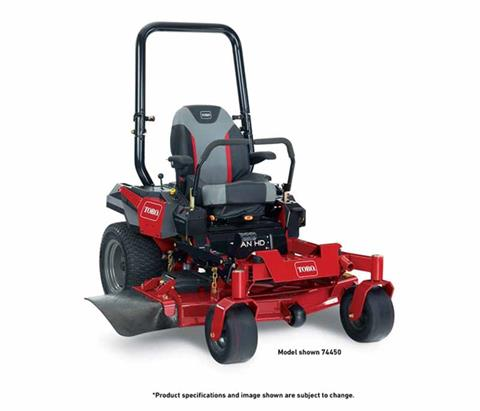 2018 Toro 52 in. (132 cm) Titan HD 1500 Series Zero Turn Mower in Mansfield, Pennsylvania