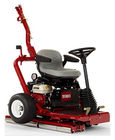 2019 Toro GREENSPRO® 1260 in Mio, Michigan