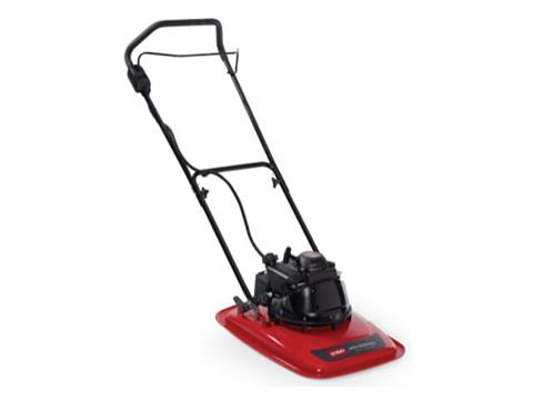 Toro HoverPro 400 16 in. Honda 57 cc in Greenville, North Carolina