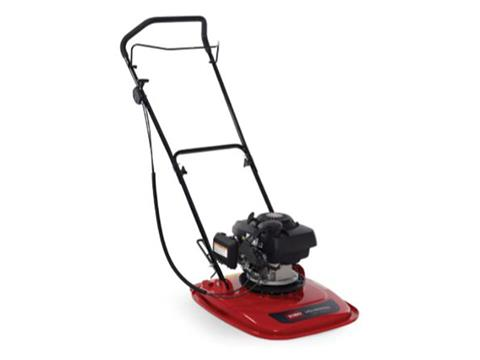 Toro HoverPro 450 16 in. Honda 160 cc in Greenville, North Carolina