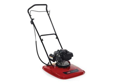 Toro HoverPro 550 18 in. Honda 160 cc in Greenville, North Carolina