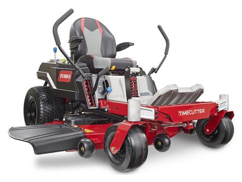 2021 Toro TimeCutter 50 in. Kawasaki 23 hp MyRIDE in Greenville, North Carolina