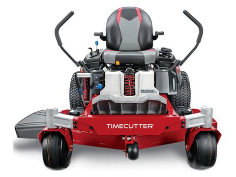 2021 Toro TimeCutter 54 in. Kawasaki 23 hp MyRIDE in Aulander, North Carolina - Photo 3