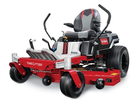 2021 Toro TimeCutter 54 in. Toro 24.5 hp MyRIDE in Aulander, North Carolina - Photo 2