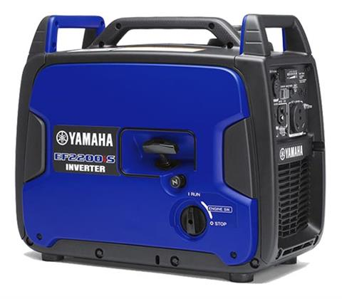 Yamaha EF2200iS Generator in Metuchen, New Jersey - Photo 2