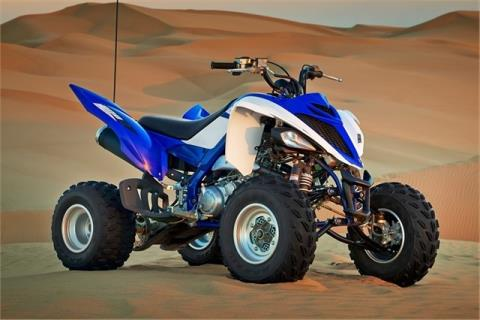 2015 Yamaha Raptor 700R in Long Island City, New York - Photo 6