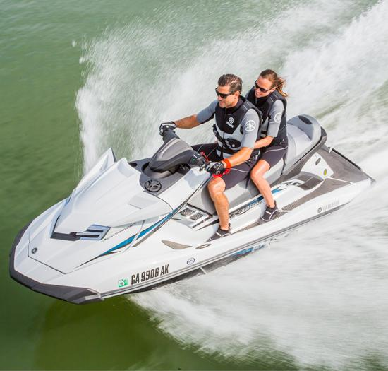 2015 Yamaha FX Cruiser SVHO® in Madisonville, Louisiana