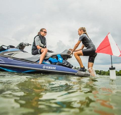 2015 Yamaha VX Cruiser® in Madisonville, Louisiana