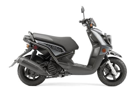 2015 Yamaha Zuma 125 in Long Island City, New York