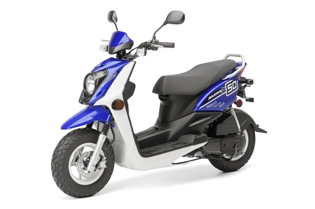 New 2015 yamaha zuma 50fx scooters in hilliard oh stock for Yamaha credit card phone number