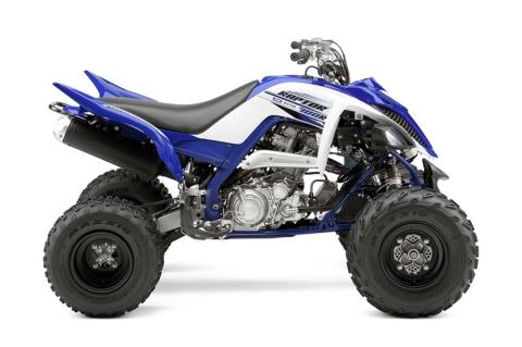 2016 Yamaha Raptor 700R in Amarillo, Texas