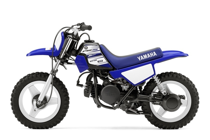 2016 Yamaha PW50 in Bristol, Virginia