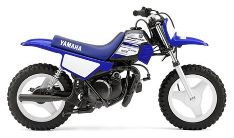 2016 Yamaha PW50 in Francis Creek, Wisconsin